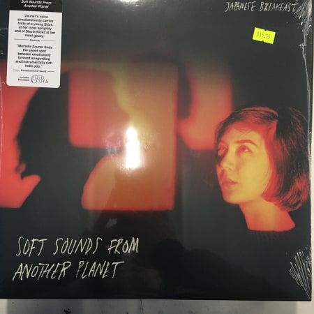 Japanese Breakfast - Soft Sounds From Another Planet - Vinyl