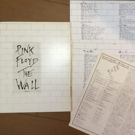 Image of Pink Floyd - The Wall - Vinyl - 1 of 1