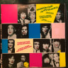Image of The Rolling Stones - Some Girls - Vinyl - 2 of 5