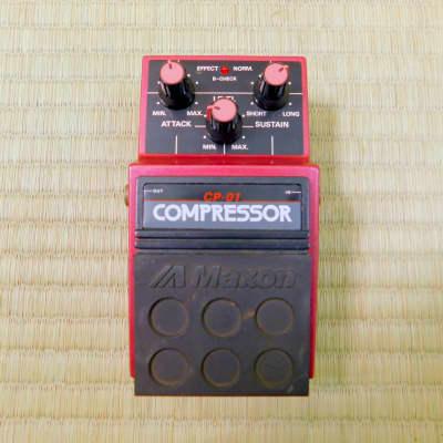 Maxon CP-01 Compressor