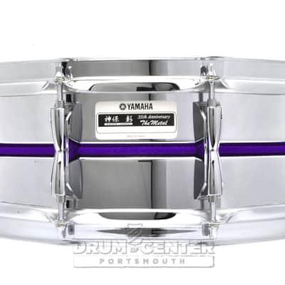Yamaha Akira Jimbo 35th Anniversary Steel Snare Drum 14x5 image