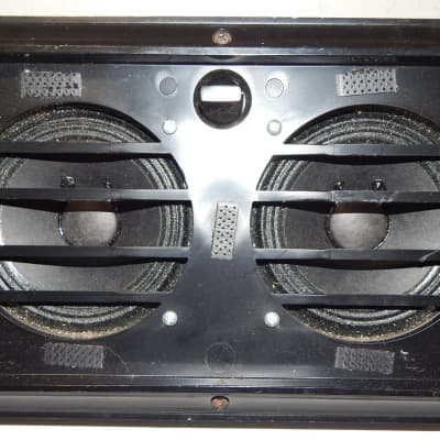 Galaxy Audio Hot Spot monitor speaker