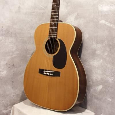 Jagard JF-150 Folk Size Acoustic 1977 for sale