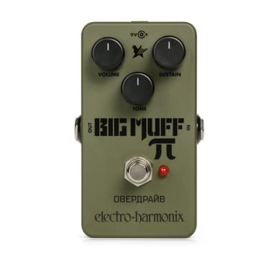 New Electro-Harmonix EHX Nano Green Russian Big Muff Pi Distortion Pedal!