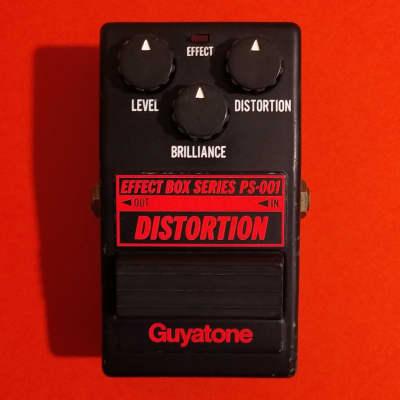 Guyatone PS-001 Distortion made in Japan