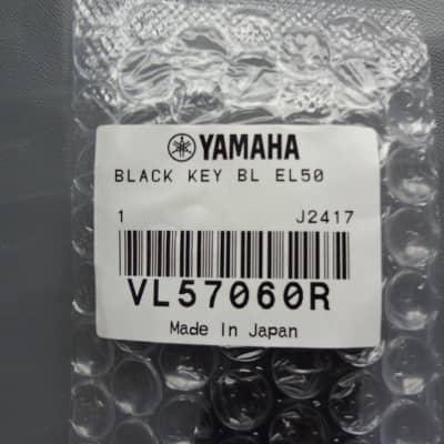 Yamaha Black key