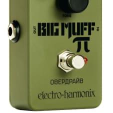 Electro-Harmonix Green Russian Big Muff Pedal