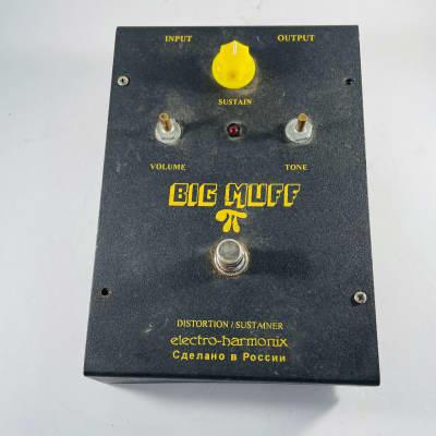 Electro-Harmonix Black Russian Big Muff Pi  *Sustainably Shipped*
