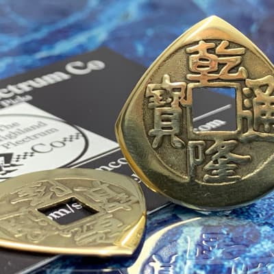 Special Offer. 25% Off Regular Price. Two (2) Feng Shui Brass Coin  Plectrums.