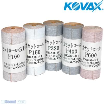 5 Kovax Rolled Sandpaper Set 64mm Wide Self-Adhesive, Grits: 100 150 320 400 600