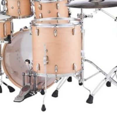 "Pearl MCT1616F Masters Maple Complete 16x16"" Floor Tom"