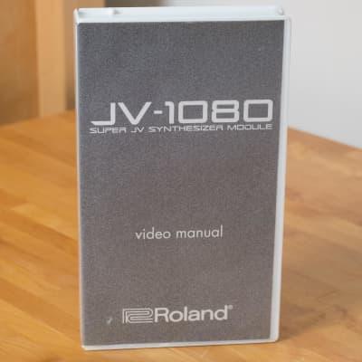 Roland JV-1080 Video Manual on VHS