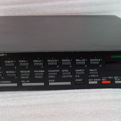 Yamaha EMR-1 Vintage Drum Machine Made in Japan 1988