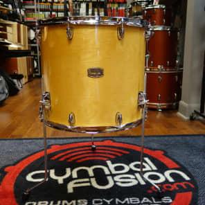 "Yamaha SBF-1816NW Stage Custom Birch 18x16"" Floor Tom"