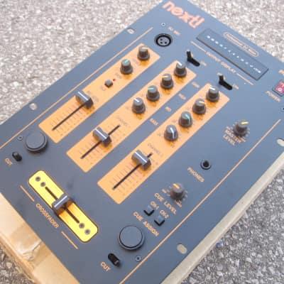 next! PDJ-30 2-channel DJ Mixer PDJ30