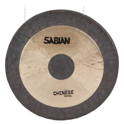 "Sabian 40"" Chinese Symphonic Gong"