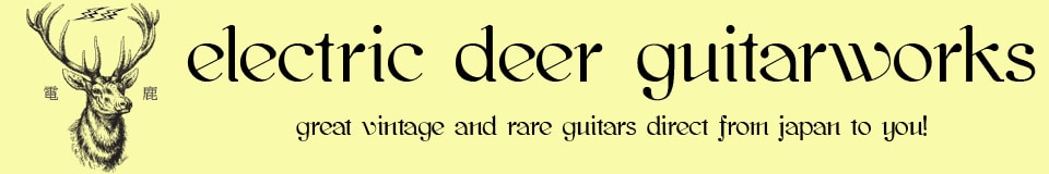 electric deer guitarworks