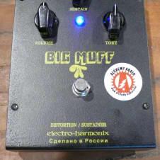 Electro-Harmonix Big Muff Bass Fuzz Russian Alchemy Audio Modified Guitar Pedal