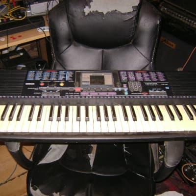 Yamaha PLG100-VH Vocal Harmony board | Reverb