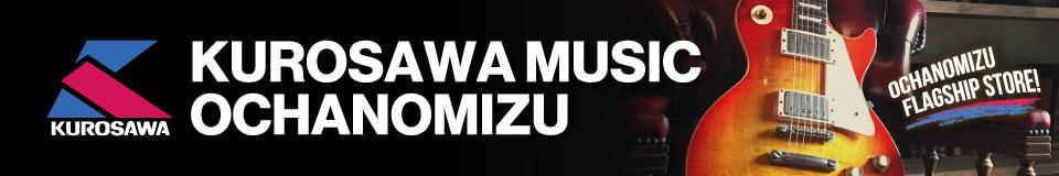 Kurosawa Music Ochanomizu