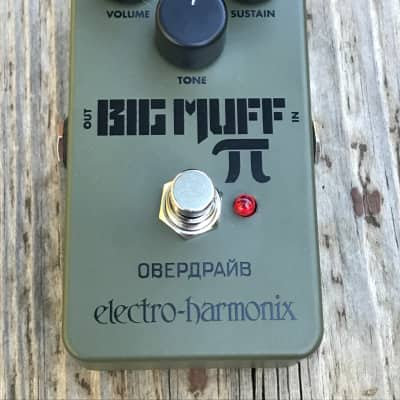 Pre-Owned Electro-Harmonix Green Russian Big Muff Distortion Fuzz Pedal Used