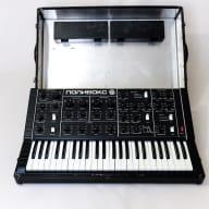 Formanta Polivoks rarest soviet analog synthesizer  with MIDI and Case
