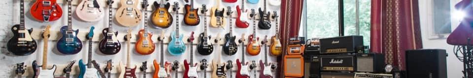 Guitarbank