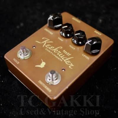 Jersey Girl Homemade Guitars Keekruder DISTURBER for sale