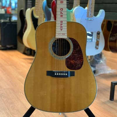 Martin HDO (173 of 650) Grand Ole Opry 75th Anniversary Limited Edition for sale