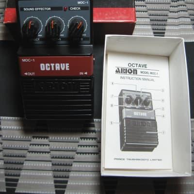 Vintage Arion Octive MOC-1 for sale