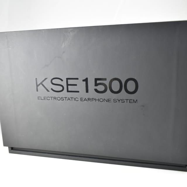 Shure KSE 1500 Electrostatic Headphones 2017 image