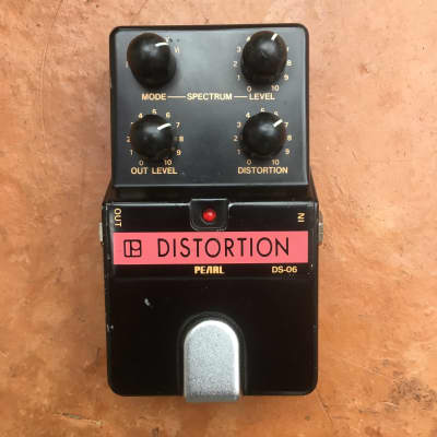 Pearl DS-06 Distortion Pedal Vintage early 1980s Made in Japan for sale