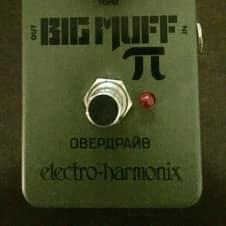 Electro-Harmonix Green Russian Big Muff Reissue
