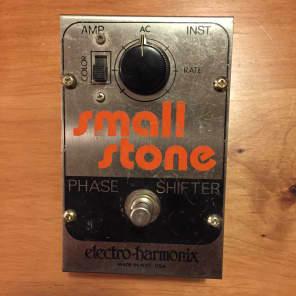 Electro-Harmonix Small Stone Phase Shifter