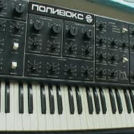 Formanta polivoks 1987 y  with duo midi mod (my home demo)