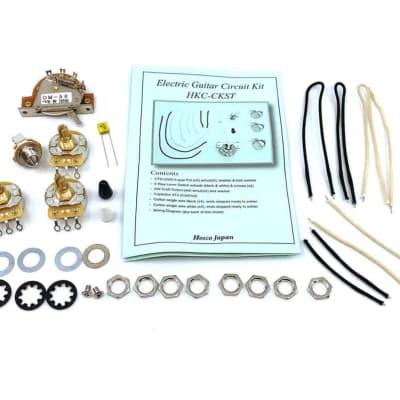 Hosco HKC-CKST Pro ST Style Wiring Kit for sale