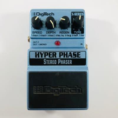 Digitech Hyper Phase  *Sustainably Shipped*
