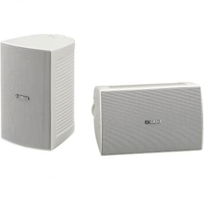 Yamaha NS-294 outdoor Speakers Pair  White