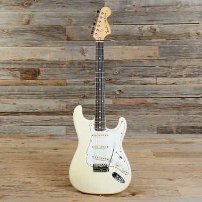 Fender ST-72 Stratocaster Reissue MIJ