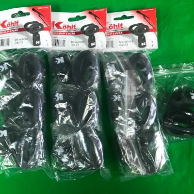 10 PACK Standard Plastic Mic Microphone Stand Clips Clip Holder Black 10Pcs BK