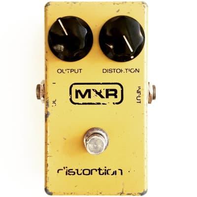 MXR Distortion + 1978