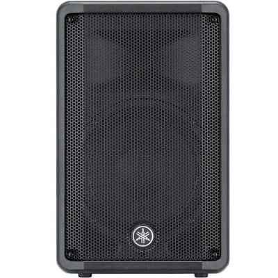 Yamaha DBR10 10-inch 2-way 700 watt Active Loudspeaker