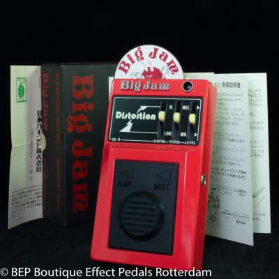 Multivox Big Jam SE-8 Distortion late 70's s/n 01384 Japan