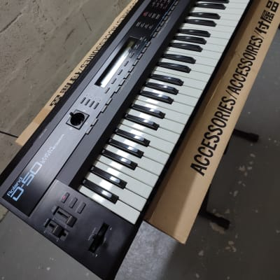 Roland D-50 - Legendary Synthesizer - Accessories - Roland D-50 Fly Case - Very Good Condition