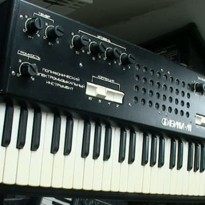 Faemi-m soviet organ +original pedal (power supply) polivoks plant, my demo