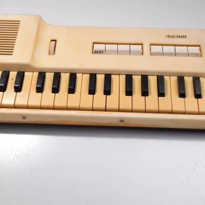 Formanta Faemi mini small vintage analog soviet synthesizer USSR 80s (polivoks plant)