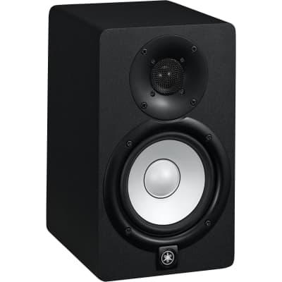 "Yamaha HS5 5"" Powered Studio Monitor (Single)"