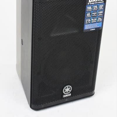 "Yamaha DXR8 (8"" 2-Way Active Loudspeaker)"
