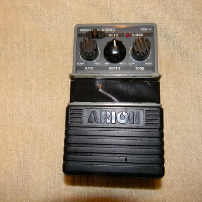 Arion SCH-1 Stereo Chorus 1980's for sale