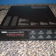 Yamaha FB-01 Multitimbral Digital FM Synth Module
